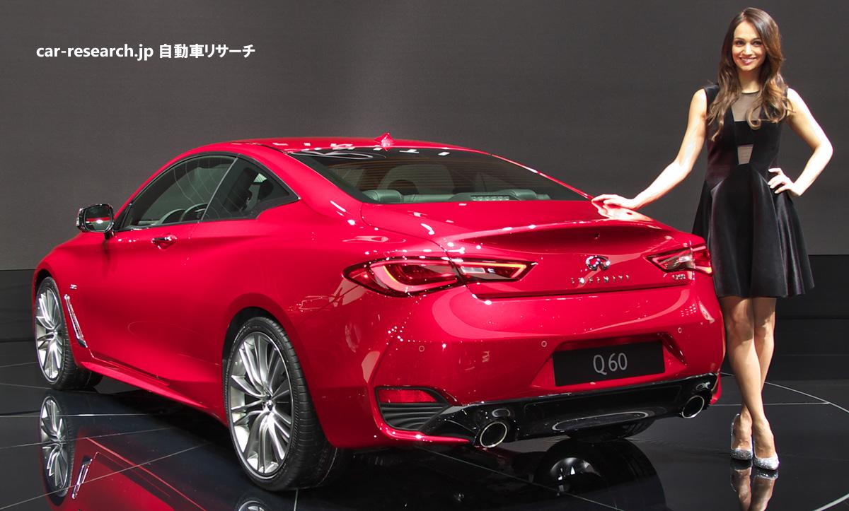 Q50 クーペ >> スカイラインクーペの日本発売は2017年初め、自動運転システム ...