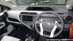 Prius C instrumental panel