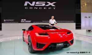 NSX concept in Beijing