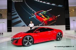 NSX sport hybrid SH-AWD