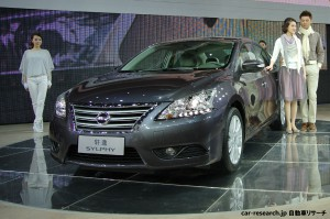 New Sylphy in Beijin