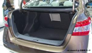 Sylphy Sentra trunk