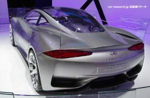 EMERG-E EV sports car