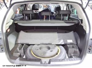 XV trunk