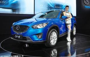 CX-5 北京モーターショー2012