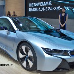 BMW i8 東京モーターショー2013