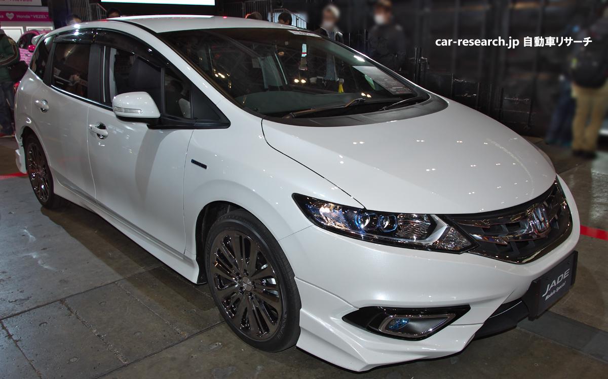 ホンダ、背の低いミニバン「ストリーム」後継車種の「ジェイド」をまもなく発売 乗り出し300万円以上