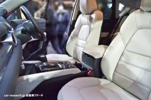 cx-5-seat