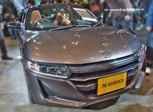 S660 フロントグリル