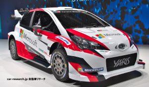 WRC YARIS