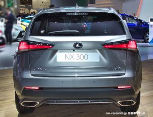 レクサス NX300