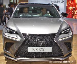 NX300 フロントグリル