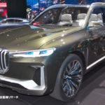 BMW X7コンセプト