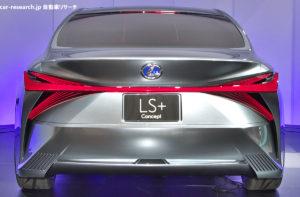 LS+ Concept トランク