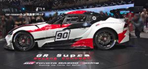 GRスープラ racing concept トヨタ gazoo racing
