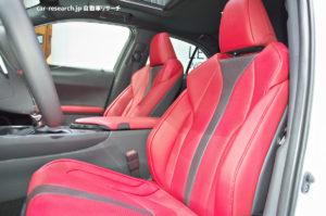 UX250h フロントシート