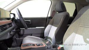 Honda e シート