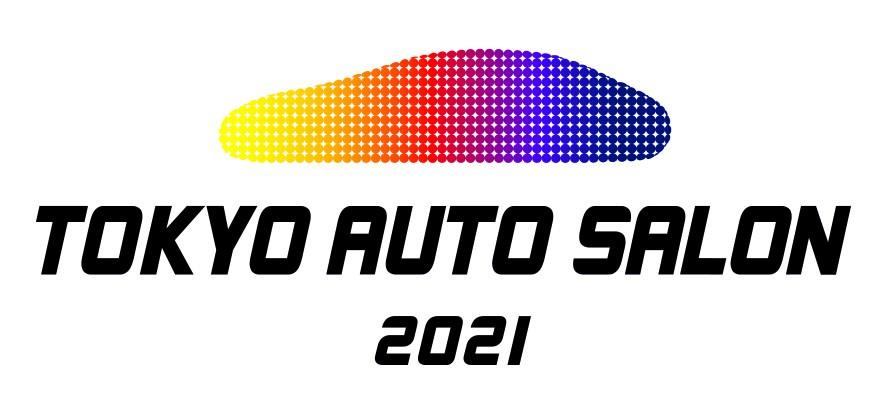 東京オートサロン2021